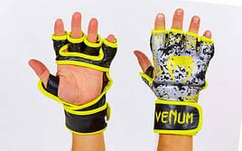 Перчатки для смешанных единоборств MMA кожаные VENUM TRAMO VL-5791-XL