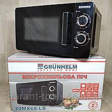 Мікрохвильова піч Grunhelm 20MX68-LB чорна (потужність 800 Вт)