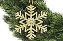 Набор декоративных снежинок 10см, 4 шт, цвет - золото BonaDi 787-212, фото 3