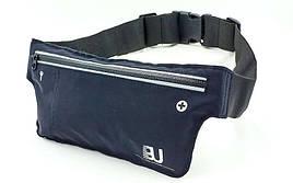 Ремень-сумка спортивная (поясная) для бега и вело прогулки GA-6334-4