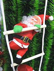 Новогодние Фигуры 3 Деда Мороза по 25 см на лестнице фигурки Санта Клауса, фото 3