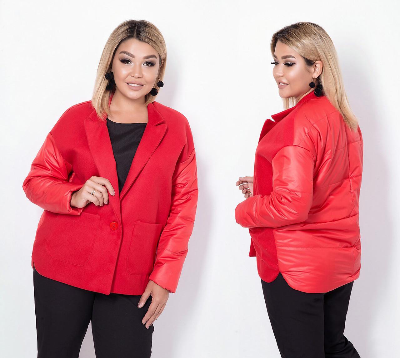 """Стильная женская куртка-жакет на синтепоне в больших размерах 1279 """"Кашемир Плащёвка"""" в расцветках"""