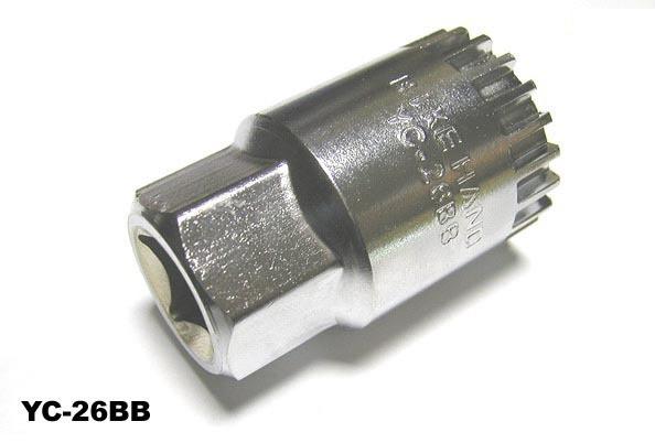 Сьемник картриджа Spelli SBT-26BB, Цвет: хром