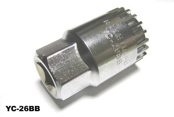 Сьемник картриджа Spelli SBT-26BB, Цвет: хром, фото 2