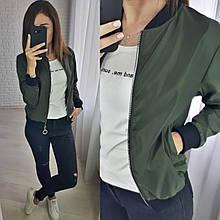 Куртка - бомбер стильная без подкладки в расцветках