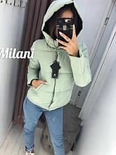 Женская демисезонная куртка рр.42-44,44-46,46-48,48-50,50-52,54-56