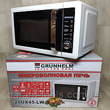 Мікрохвильова піч з LED дисплеєм Grunhelm 20UX45-LW мікрохвильовка