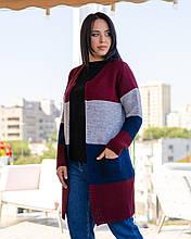 Кардиган женский с карманами в расцветках