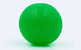 Эспандер кистевой гелевый Шар (1шт) FI-3060 (d-50мм, 50гр)