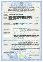 """Сертификаты . лицензии и атестаты производства компании """"Стимекс"""""""
