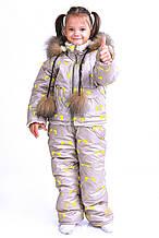 Детский зимний костюм с помпонами для девочек