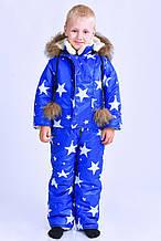 Детский зимний костюм с помпонами для мальчиков