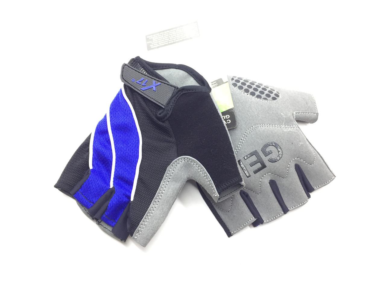 Перчатки велосипедные X17 XGL-552BL гелевые, сине-черные, S