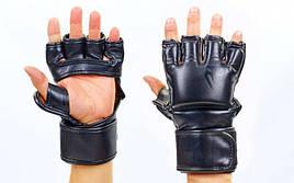 Перчатки для смешанных единоборств MMA FLEX VNM CHALLENGER VL-5789 (р-р S-XL, цвета в ассортименте)