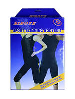 Костюм для похудения Sport Slimming Bodysuit