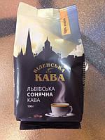 Кофе Львівська Сонячна Кава Віденська кава 100 г (мелена)