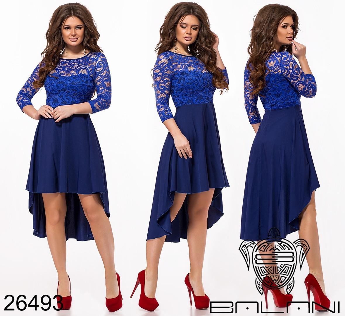 Платье шлейф с гипюром 42 44 46 48 50 52 54  Р