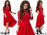 Платье шлейф с гипюром 42 44 46 48 50 52 54  Р, фото 2