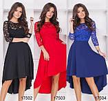 Платье шлейф с гипюром 42 44 46 48 50 52 54  Р, фото 3