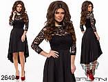 Платье шлейф с гипюром 42 44 46 48 50 52 54  Р, фото 4