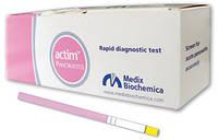 Actim Pancreatitis - тест для діагностики гострого панкреатиту (сеча)