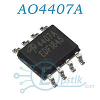 AO4407A, MOSFET транзистор P канал, 30В, 12А, SOP8