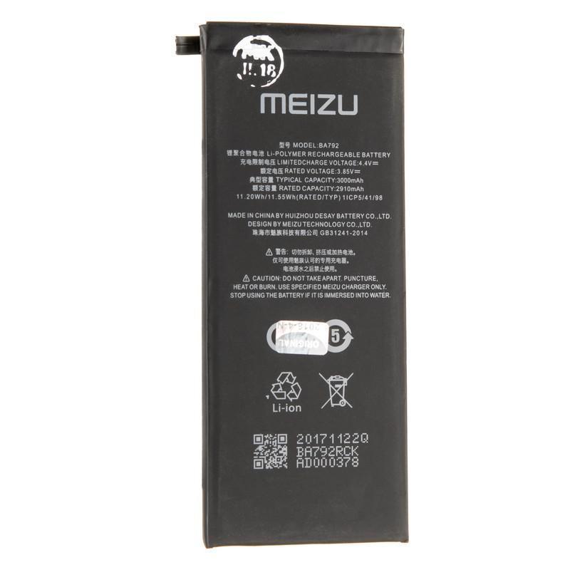 АКБ Original Quality Meizu BA792 (Pro 7) (70%-100%)