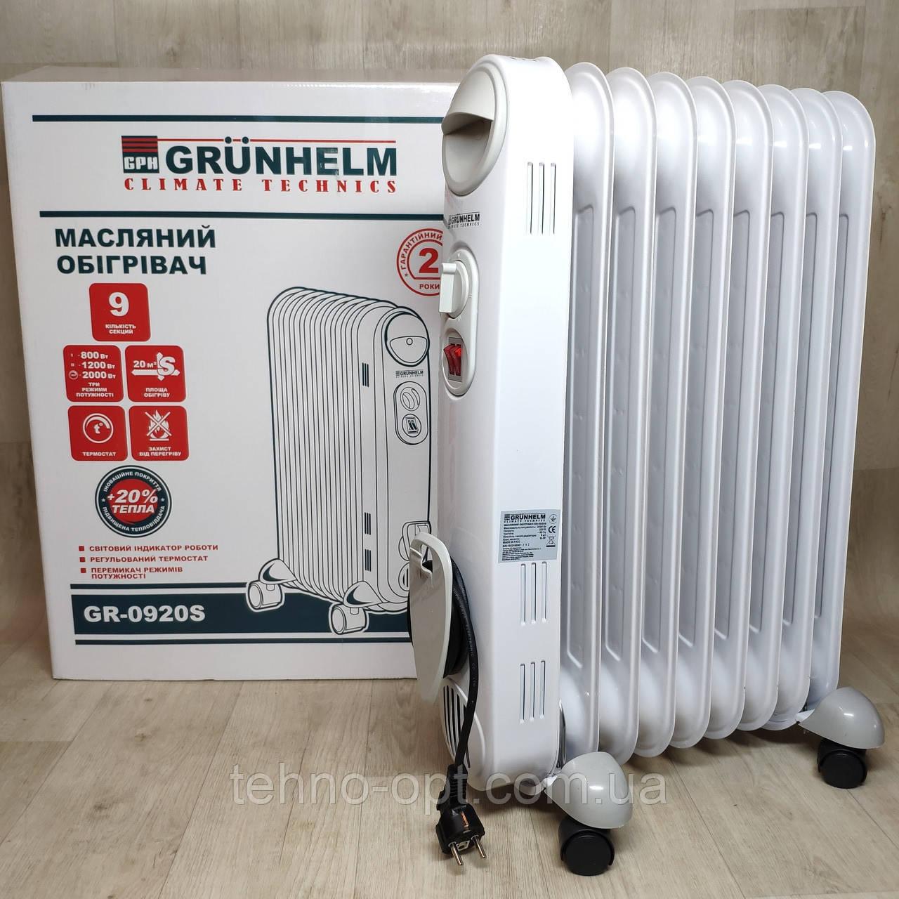 Напольный масляный обогреватель Grunhelm GR-0920S SLIM 9 секций