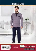 Мужская пижама Cocoon hall.l39469 original сине-бежевая (m)