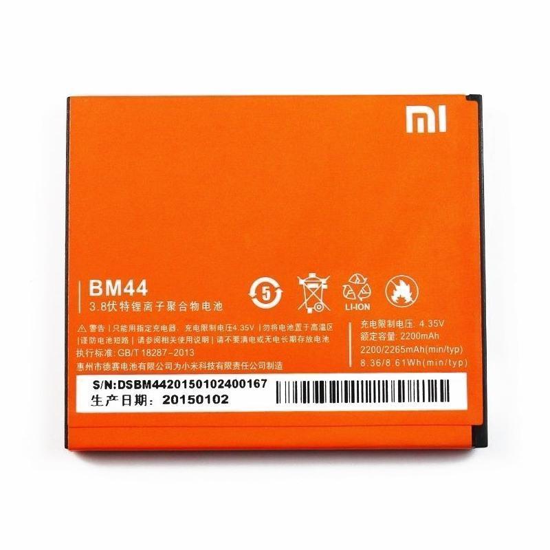 Аккумулятор (батарея) для Xiaomi BM44 (Redmi 2) (высокое качество)