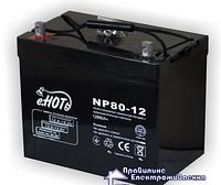 Аккумуляторы для ИБП (AGM) необслуживаемые