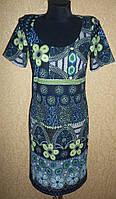 Недорогое женское трикотажное платье с коротким рукавом