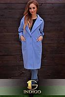 Пальто женское, ткань кашемир, желтый и бежевый ,голубой  фото реальное Вш № 724-24