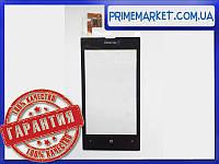 Nokia Lumia 520 С Рамкой Тачскрин Сенсор