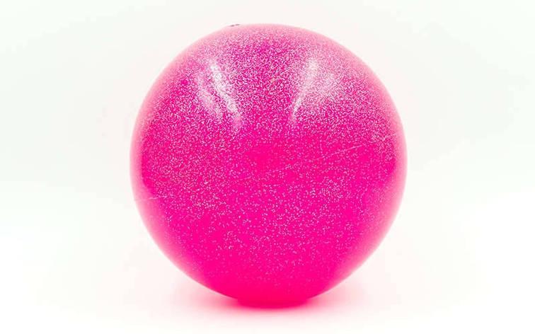 Мяч для художественной гимнастики блестящий Галактика d-15см C-6273 (Розовый), фото 2