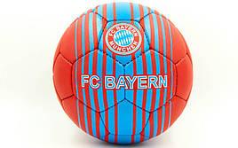 Мяч футбольный №5 Гриппи 5сл. BAYERN MUNCHEN FB-6693 (№5, 5 сл., сшит вручную)