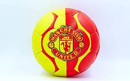 Мяч футбольный №5 Гриппи 5сл. MANCHESTER FB-0047-124 (№5, 5 сл., сшит вручную)