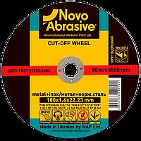 Отрезной круг по металлу (NovoAbrasive)   Диск по мет.180x2.0 NOVOABRASIVE [INKRU00000L180200N]