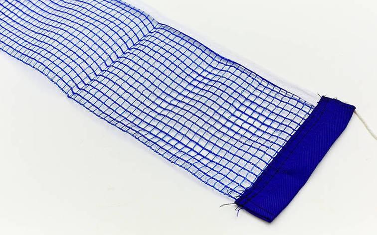 Сетка для настольного тенниса без крепления RECORD C-4619, фото 2