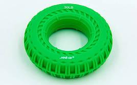 Эспандер кистевой Кольцо 30LB JELLO JLA470-30LB (силикон, нагрузка 30LB(13,5кг), зеленый)