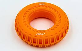Эспандер кистевой Кольцо 50LB JELLO JLA470-50LB (силикон, нагрузка 50LB(22.5кг),оранжевый)