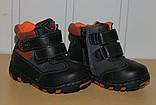 Ботинки демисезонные на мальчика 21 р  арт 98033(1399)  черные., фото 2