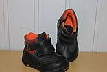 Ботинки демисезонные на мальчика 21 р  арт 98033(1399)  черные., фото 4