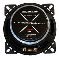 Автомобильные колонки динамики MEGAVOX MCS-4543SR 10 см 200 Вт, фото 5