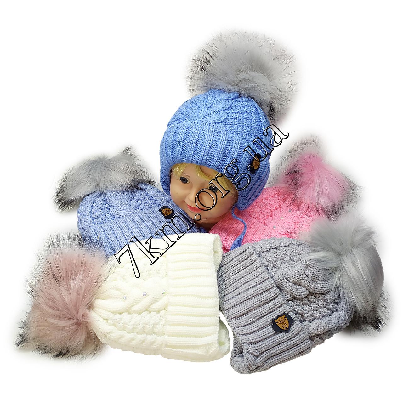 Шапка детская для мальчиков и девочек на завязках до 3-х лет Украина Оптом 95-62