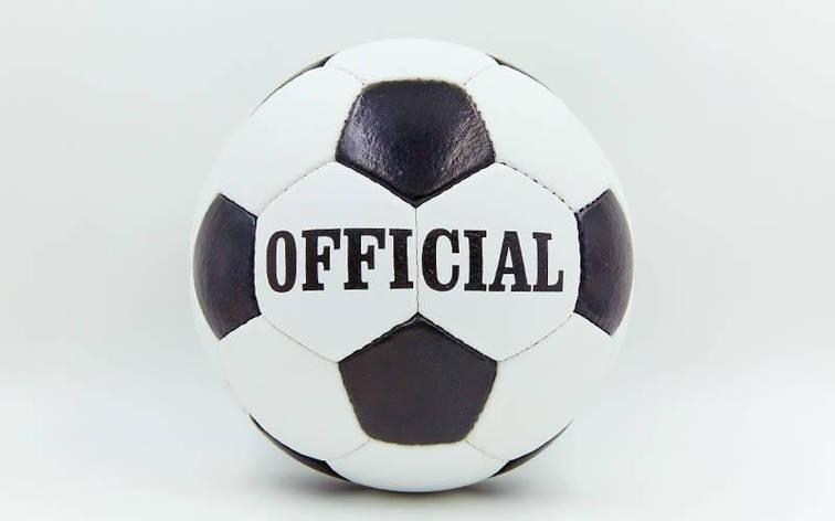 Мяч футбольный №5 Гриппи 4сл. OFFICIAL FB-6590 (№5, 4 сл., сшит вручную), фото 2