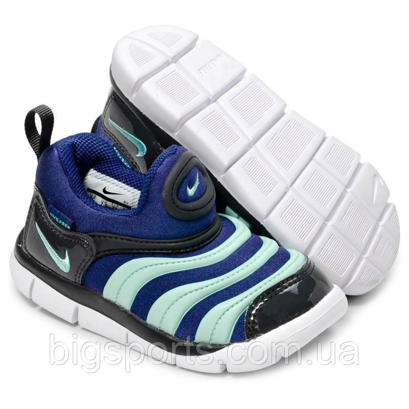 Кроссовки дет. Nike Dynamo Free (TD) (арт. 343938-428)