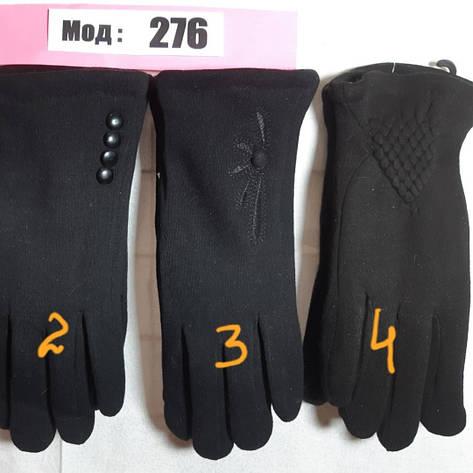 Женские перчатки зима трикотаж внутри махра, фото 2