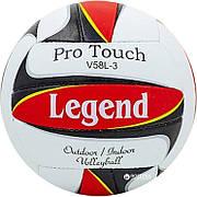 Мяч волейбольный PU LEGEND LG5406