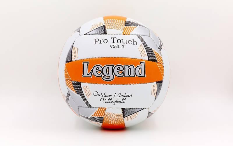Мяч волейбольный PU LEGEND LG5405 (PU, №5, 3 слоя, сшит вручную) (LG5405)
